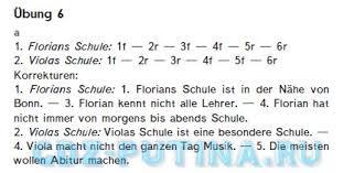 Контрольные задание по немецкому языку класс horizonte гдз