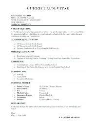 Resumes Format For Teachers Teacher Resume Formats Best Teaching