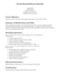 Career Objective For Teacher Resumes Resume Objective Teacher Career Objective For Teachers New Resume