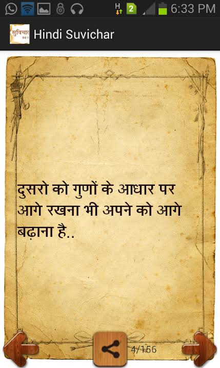 one line thoughts on life in hindi