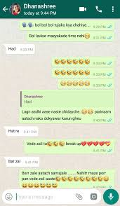 Funny Gf Bf Break Up Whats App Funny Funny Funny Texts