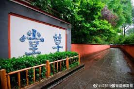 Image result for 杜甫草堂博物馆