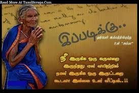 heart touching mother s love kavithai