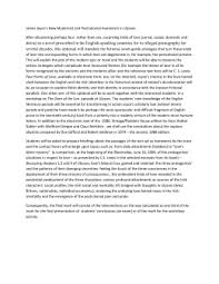 chapman university video essay