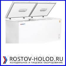 Купить <b>Морозильный ларь KRAFT BD</b>(<b>W)-600</b> в Ростове-на-Дону ...
