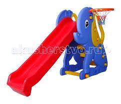 <b>Горка Pilsan Elephant</b> Slide с баскетбольным кольцом ...