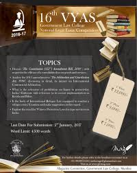 vyas government law college national legal essay competition