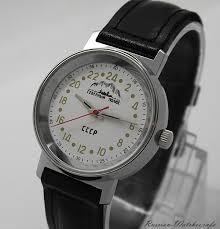 นวัตกรรมนาฬิกา