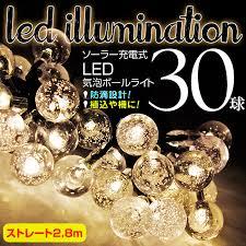 8PACK Dual LED Solar Lights Sogrand Independent Solar Pathway Garden Lights Led Solar