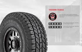 Geolandar A T G015 Yokohama Tire Corporation