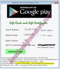 free google play gift card no survey new t card promo survey of free google play