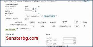 find invoice price invoice newsbbc