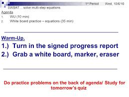 swbat solve multi step equations agenda 1 wu 10 min 2