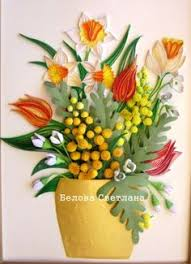 Paper Quilling Flower Bokeh 80 Best Quilling Flowers Daffodils Images Quilling