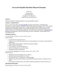 Cover Letter Accounts Payable Resume Pics Resume Example Cover