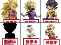 <b>Banpresto Dragon Ball</b> Action Figures, Statues, Collectibles, and More!