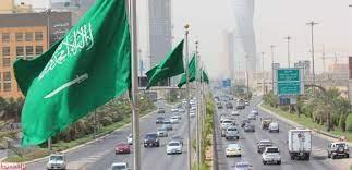 السعودية تطلق برنامجا لزيادة توظيف مواطنيها في القطاع الخاص - واية عربي