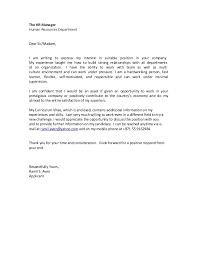 dear human resources cover letter ramil s aven cv with cover letter
