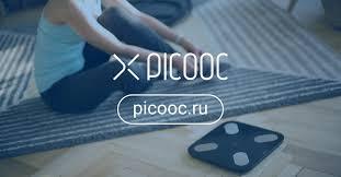 <b>Умные весы Picooc</b> - купить по доступной цене в интернет ...