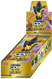 Check spelling or type a new query. Amazon Com Pokemon Card Sun Moon High Class Pack Tag Team Gx Tag All Stars Box Japan Toys Games