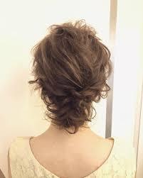 ミディアムボブでも出来る美容師が教える結婚式お呼ばれボリューム