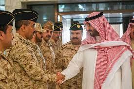 الحرس الوطني - وزير الحرس الوطني يستقبل المترقين الى رتبة لواء