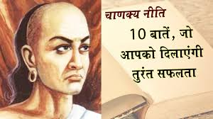 Chanakya Chanakya Quotes On Money Hd Wallpapers Backgrounds
