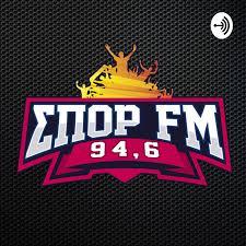 ΣΠΟΡ FM ON DEMAND
