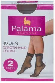 Носки женские <b>Palama</b> 40 den телесные 2 пары, купить с ...