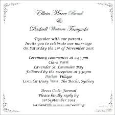 Directions Template Wedding Inserts Template Invitation Insert Templates Best Free