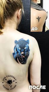 пантера сделано в Inkfactory