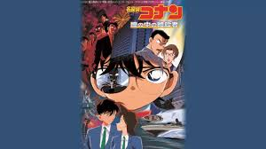 Detective Conan Movie 4 - The Facts Extended - YouTube