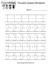 Worksheet For Preschool Leversetdujour.info