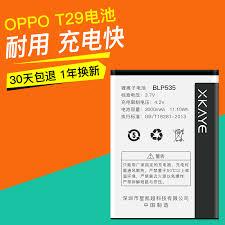 Buy Star excelle oppo t29 blp535 ...