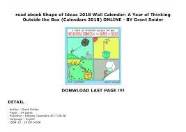 Read Ebook Shape Of Ideas 2018 Wall Calendar A Year Of