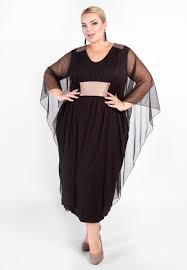 Купить <b>Платье Artessa</b> по выгодной цене на Яндекс.Маркете