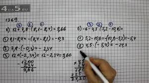 Упражнение Вариант А Б Математика класс Виленкин Н Я  Вариант А Б Математика 6 класс Виленкин Н Я