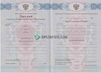 Купить диплом в Омске на сайте diplomas site com Диплом колледжа в Омске от 2011 2013