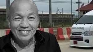 เลขเด็ด น้าค่อม 2/5/64 จากรถขนศพดาราตลกดัง คนแห่ซื้อทั่วไทย!