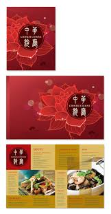 Free Food Menu Template New Asian Chinese Restaurant Menu Templatehttpwwwdlayouts