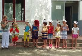 Курсовая организация досуга в лагере dominoplatje Младших школьников условиях детского досуга формы досуговой деятельности Возраста детских оздоровительных лагерях Курсовая организация досуга в лагере