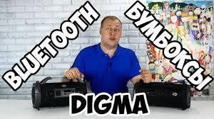 <b>Digma</b> S-37 и <b>S</b>-<b>35</b> - полноценные мегафункциональные бумбоксы