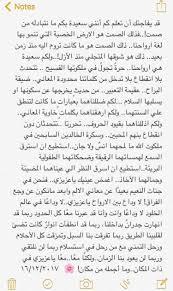 épinglé Par Michomicho Sur Astuces Photo Citations Arabes Belles