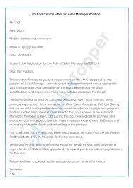 A letter to the editor is a formal letter and in the examination, students are asked to write a letter to the editor. Job Application Letter Format Samples How To Write A Job Application Letter A Plus Topper