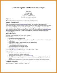 Accounts Payable Resume Examples Accounts Payableesume Example Coordinator Samples Velvet