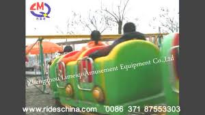 24 Best Rotary Octopus Kiddie Rides For Sale Images On Pinterest Backyard Roller Coasters For Sale