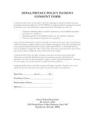 Hipaa Consent Forms hippa privacy form Cityesporaco 1