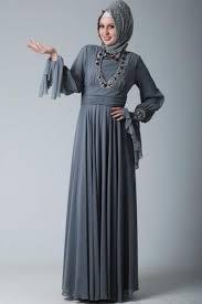 نتيجة بحث الصور عن أزياء محجبات