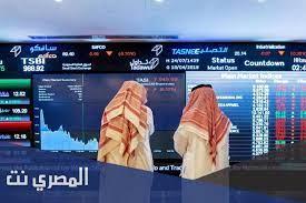 متى يفتح سوق الأسهم السعودي 2021 - المصري نت