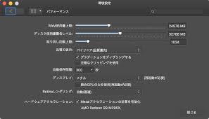 Photoshopとillustratorのほぼ全機能を搭載したadobe Xd並みに軽いプロト